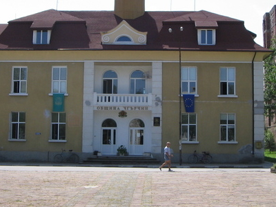 Ugarchin Municipality Hall