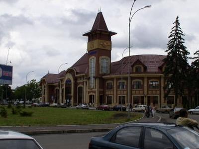 Central Rail Terminal