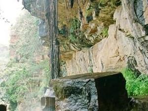 Umamaheshwaram