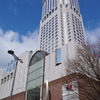 Umeda Arts Theater