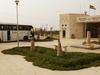 Umm Ar Rasas Visitors Center