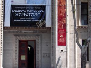 Museu da Ocupação Soviética
