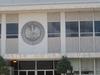 Union Parish Courthouse