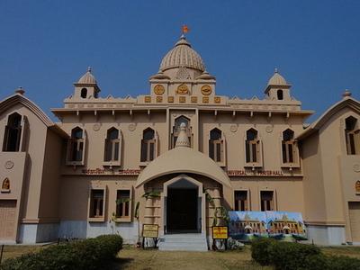 Universal Prayer Hall