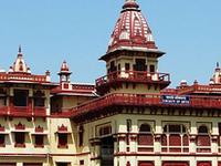 Benares Hindu University (UBS)