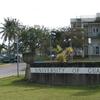 University Of Guam Sign