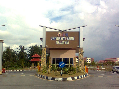 Universiti Sains Malaysia Engineering Campus
