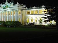 Universidad de Mysore