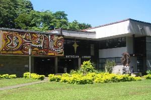 University Of Technology Library