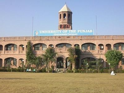 University Of The Punjab (Gujranwala Campus)