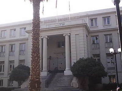 Uoas Municipalty Building
