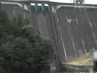 Ure Dam