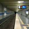 Alte Heide Station