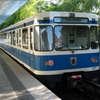 Freimann Station