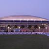 UCF Arena