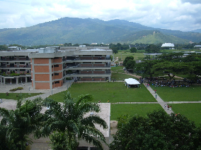 A View Near FACES At The Universidad De Carabobo