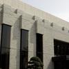 Universidad de Electro-Comunicaciones