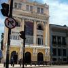 Universidad Federal de Río de Janeiro