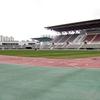 Ulsan Stadium