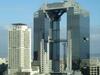 View Of Umeda Sky Building