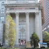 Former Union Square Savings Bank
