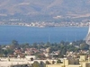 View Of University Of Patras