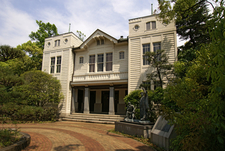 The Old Auditorium