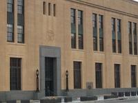 Palacio de Justicia de Estados Unidos