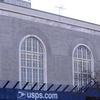 Bronx Central Annex Post Office