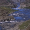 Vatnajokull National Park - North Part