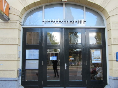 The Entrance To The Verzetsmuseum