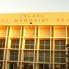 Veterans Memorial Building Tulare