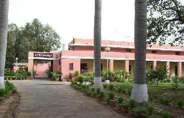 Veterinary Research Institute