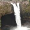 Veyilingala Kona Waterfall