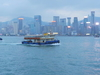Victoria Harbor Ferry Services