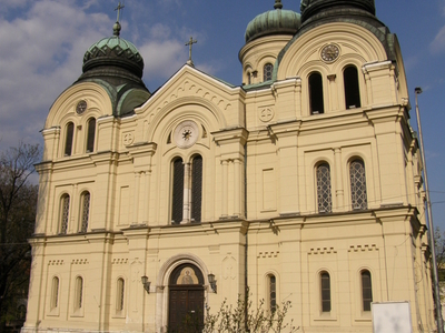 Orthodox Cathedral Of St Dimitar