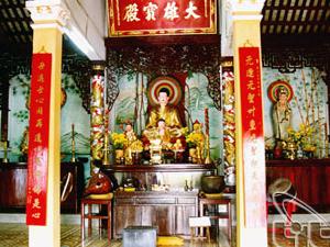 Sólo Pagoda Giac