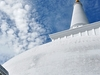 View Anuradhapura In Sri Lanka