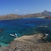 View Balos Bay In Crete