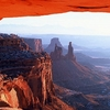 View Down Mesa Arch At Canyonlands UT