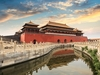 View Forbidden City - Beijing - Hebei