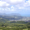 View From The Nuuanu Pali Lookout Of Kaneohe