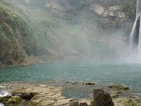 Huangguoshu Cachoeira