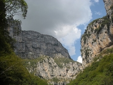 View Inside Vikos National Park