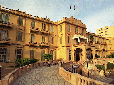 View Luxor - Egypt
