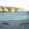 View Macarelleta Bay From Beach - Minorca Island