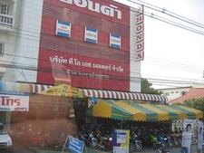 View Maha Sarakham