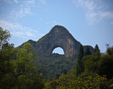 View Moon Hill