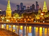 View Moscow Kremlin With Moskva River