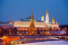 View Moscow Kremlin